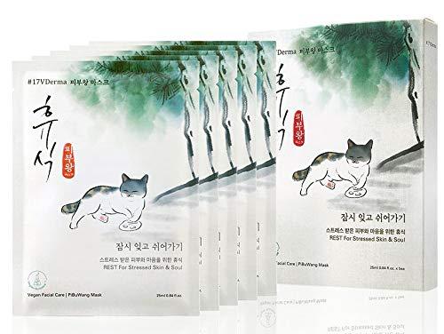17VDerma Premium Korean Sheet Mask