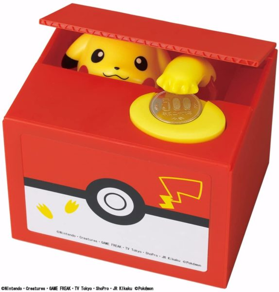 Itazura New Pokemon-Go inspired Electronic Coin Money Piggy Bank